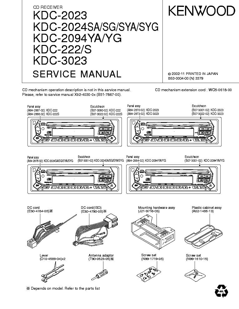 kenwood kdc 2023 2024 2094 222 3023 sm 2 service manual  kdc 222 wiring #3