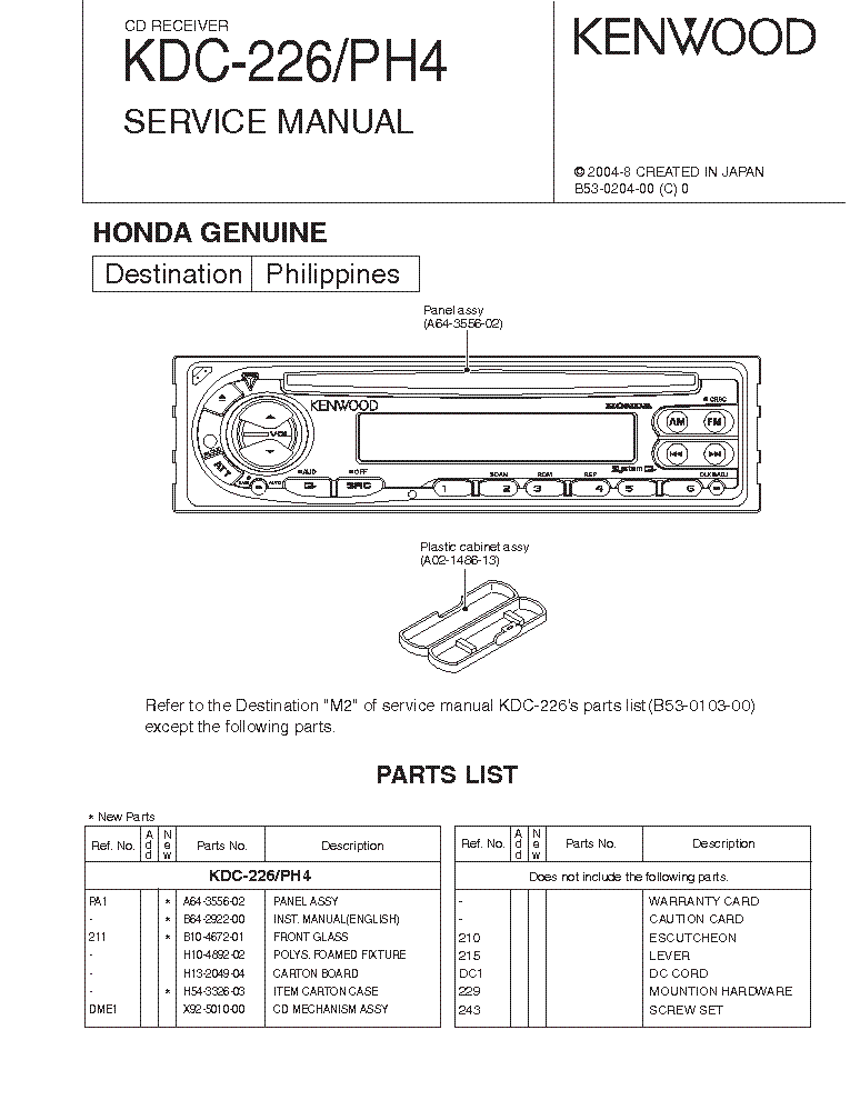Wiring Diagram For A Kenwood Kdc 148 : Kenwood kdc mp u wiring diagram