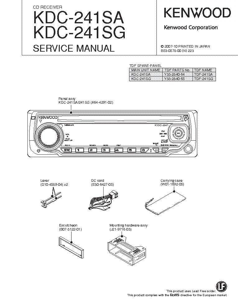 kenwood kdc 241 wiring diagram   30 wiring diagram images