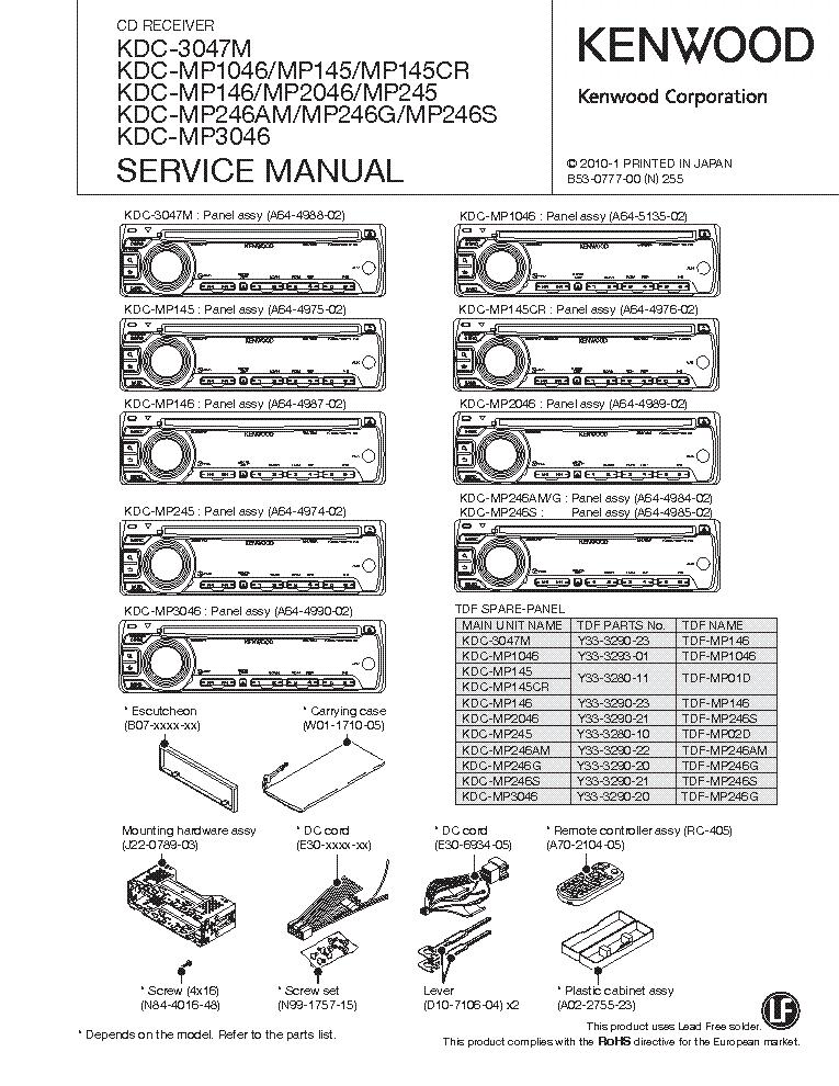 инструкция kenwood kdc mp3036
