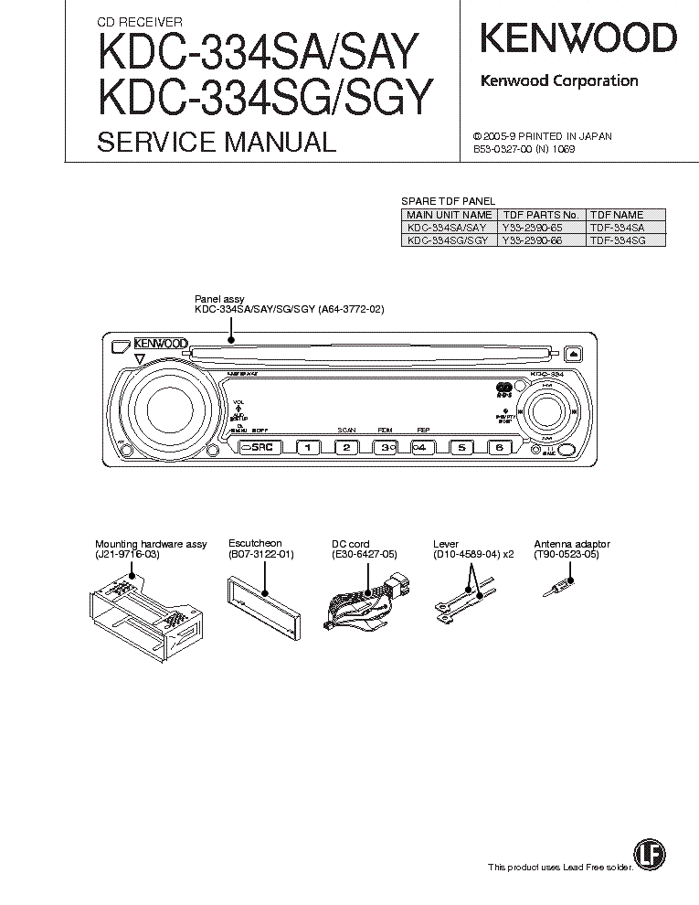 Kdc 334 manual Wiring Diagram For Kenwood Kdc W on