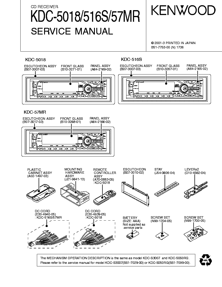 kenwood_kdc 5018_516s_57mr.pdf_1 kenwood kac 6401 service manual download, schematics, eeprom kenwood kdc 416s wiring diagram at readyjetset.co
