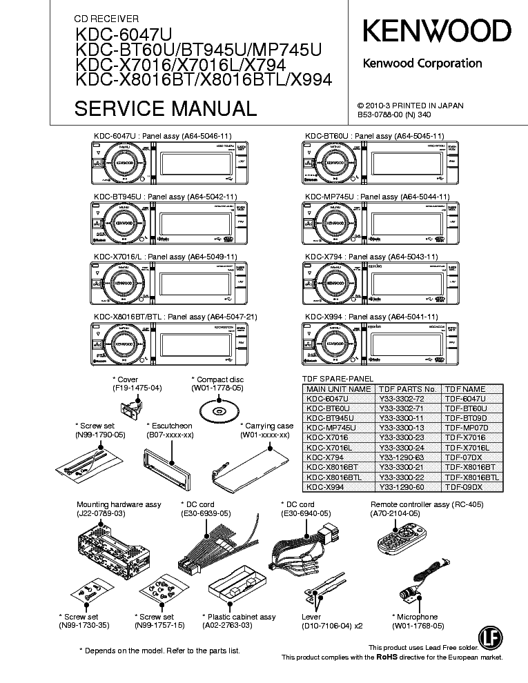 kenwood_kdc 6047u_kdc bt60u_bt945u_mp745u_kdc x7016_kdc x7016l_x794_kdc x8016bt_x8016btl_x994.pdf_1 kenwood kdc 6047u kdc bt60u bt945u mp745u kdc x7016 kdc x7016l  at virtualis.co