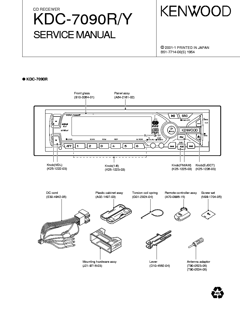 kenwood kdc-7090r-y parts sch service manual download ... kenwood model kdc install wiring diagram kenwood model kdc x493 wiring diagram #5