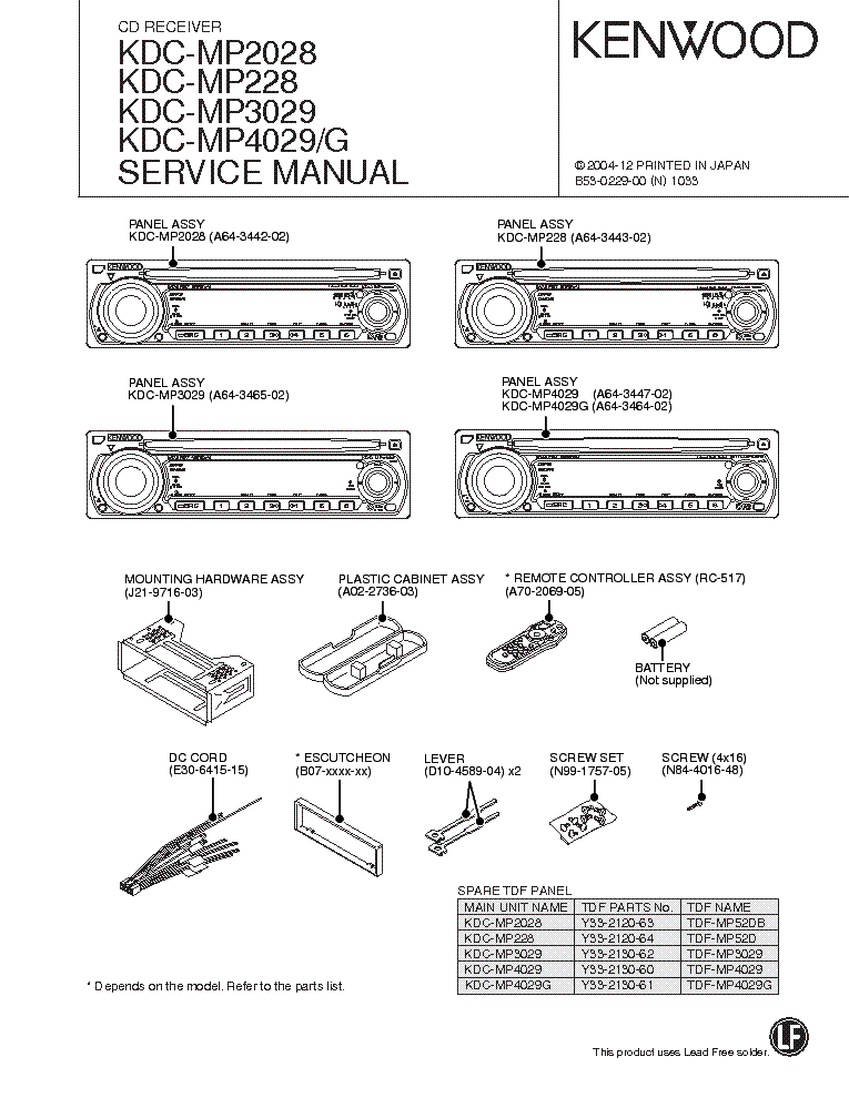 Wiring Diagram For A Kenwood Kdc 148 : Kenwood kdc mp wiring diagram