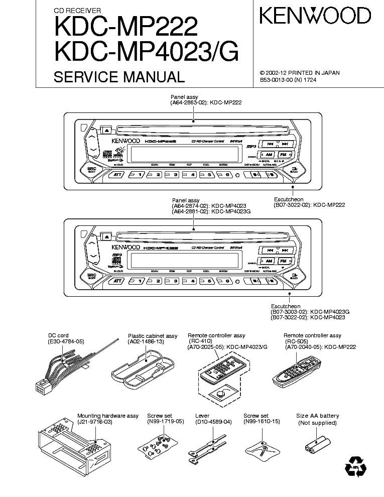 Wiring Diagram For Kenwood Kdc X590 : Kenwood kdc mp u w uy