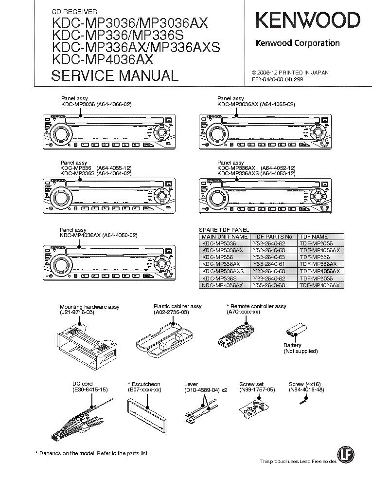 kenwood kdc mp3036 kdc mp336 kdc mp4036 service manual kenwood kdc mp3036 kdc mp336 kdc mp4036 service manual 1st