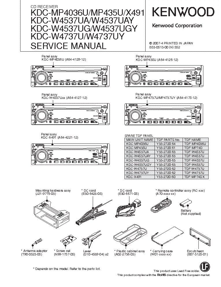 kenwood kdc mp435u wiring diagram