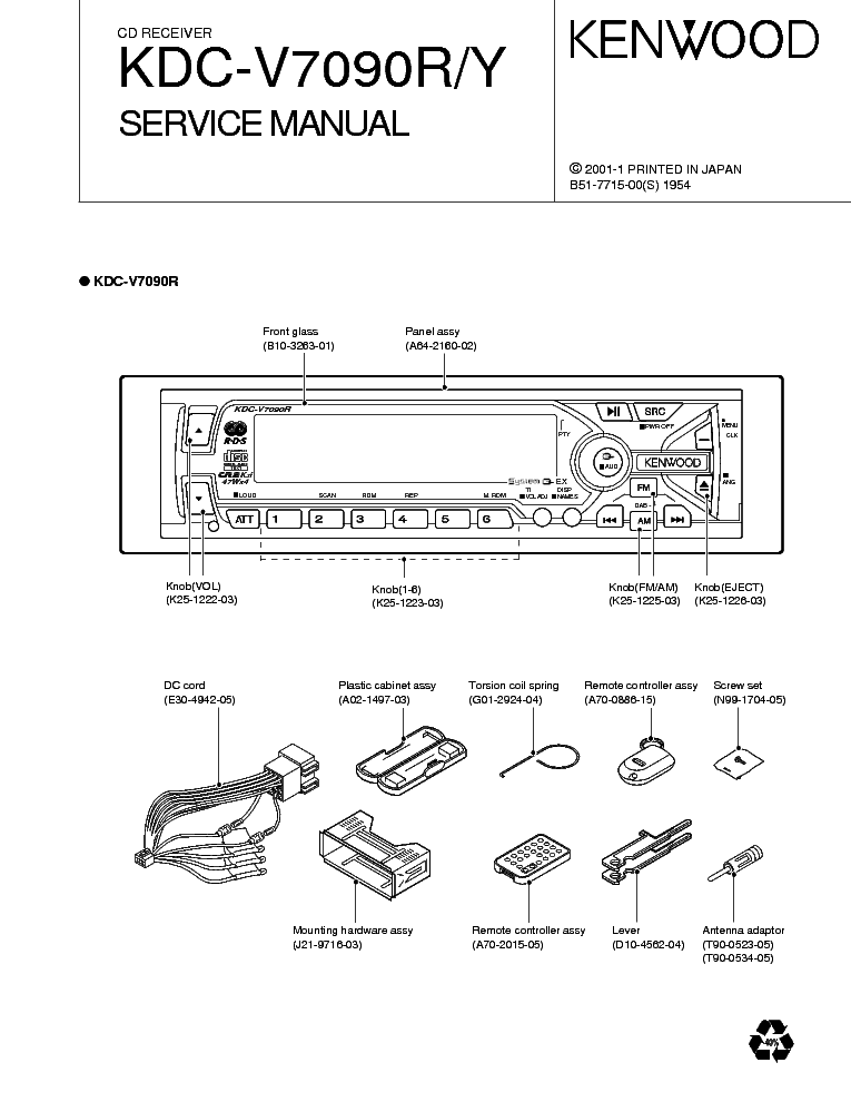 kenwood kdc v7090r y sm service manual download. Black Bedroom Furniture Sets. Home Design Ideas