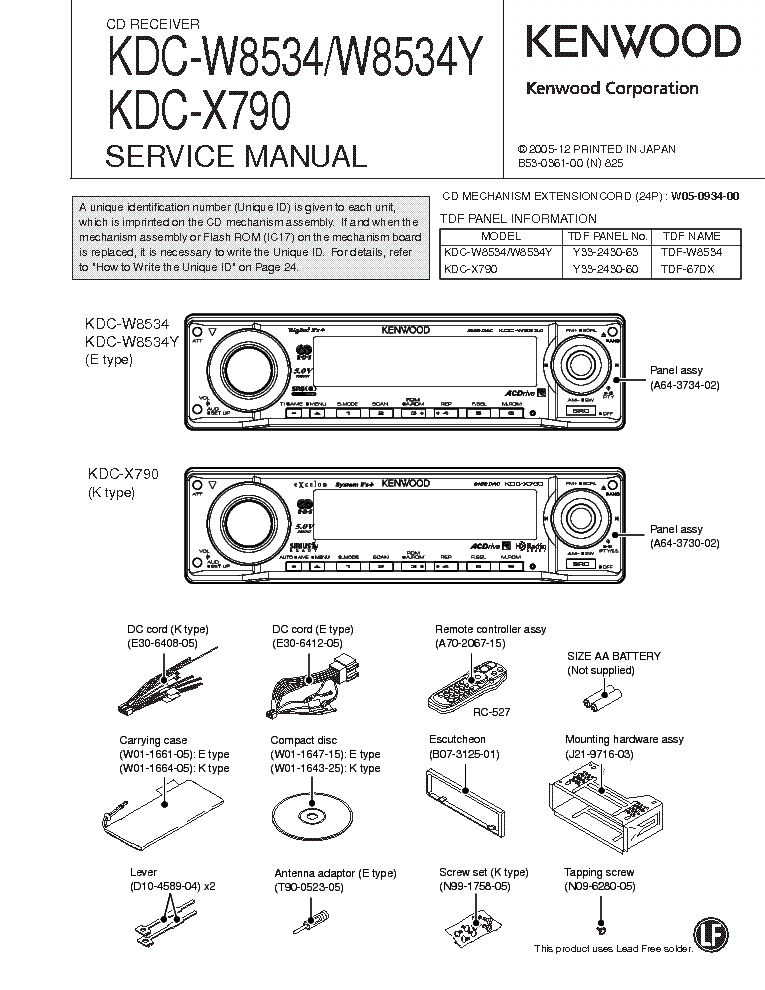 KENWOOD KDCW8534W8534YKDCX790 Service Manual download – Kenwood Kdc-x790 Wiring Diagram