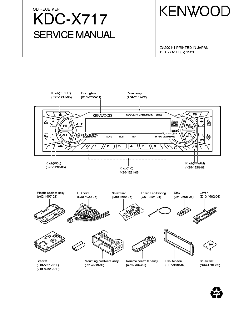 Kenwood Kdc 105u Manual on