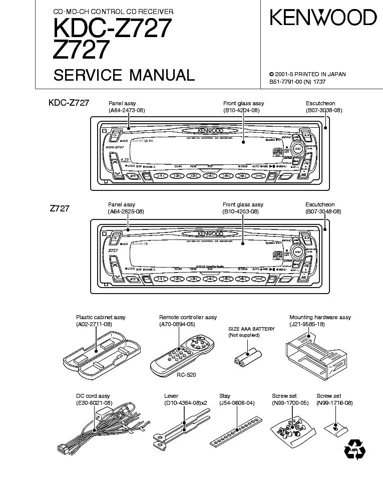 Kenwood Marine Wiring Harness : Kenwood kdc wiring diagram marine stereo