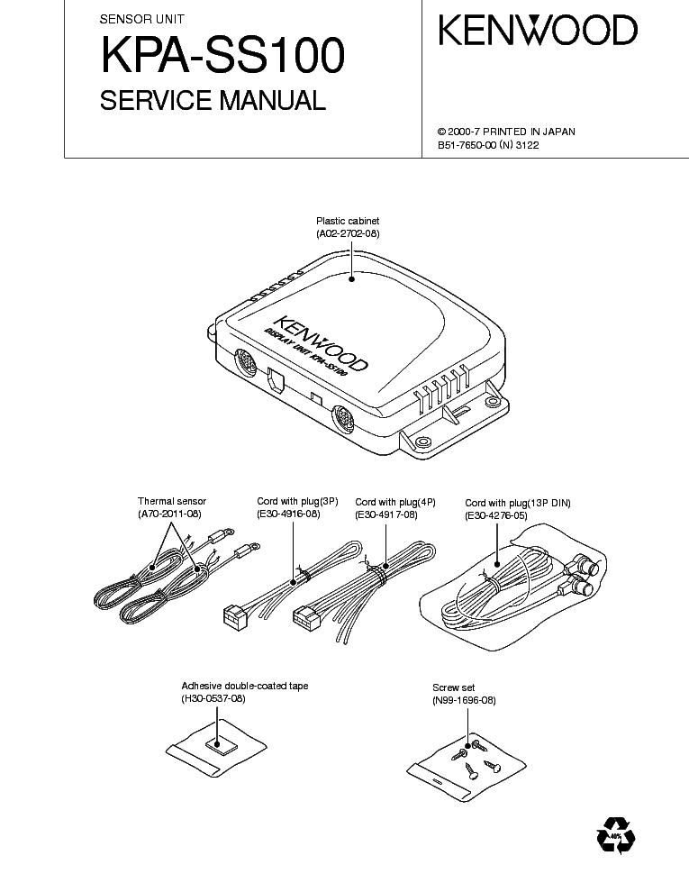 kdc-mp238/cr kenwood instruction manual