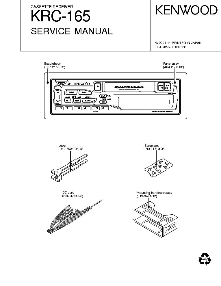 Kenwood Krc Инструкция