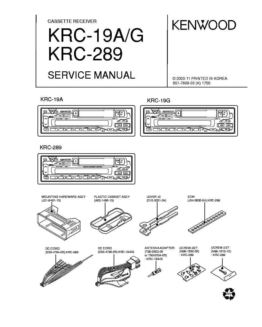 Kenwood Krc 19a 19g 289 Sm Service Manual Download Schematics Wiring Diagram 1st Page