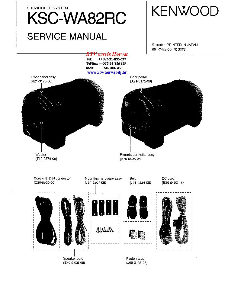 kenwood_ksc wa82rc.pdf_1 kenwood ksc wa82rc service manual download, schematics, eeprom kenwood ksc-wa100 wiring diagram at eliteediting.co