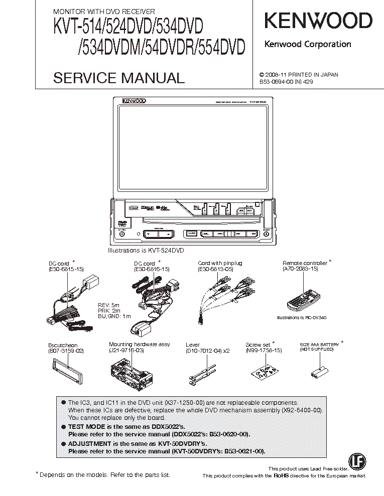KENWOOD KVT-514 524DVD 534DVD 534DVDM 54DVDR 554DVD Service ... on kenwood kdc mp232 wiring-diagram, kenwood model kdc wiring-diagram, kenwood ddx418 wiring harness diagram, kenwood excelon ddx7015 wiring-diagram, kenwood kdc 148 pin out, kenwood stereo wiring diagram, kenwood usb cable diagram, kenwood ddx6019 wiring-diagram, kenwood mike wiring-diagram, kenwood kvt-516 wiring-diagram, kenwood kdc 138 pinout,