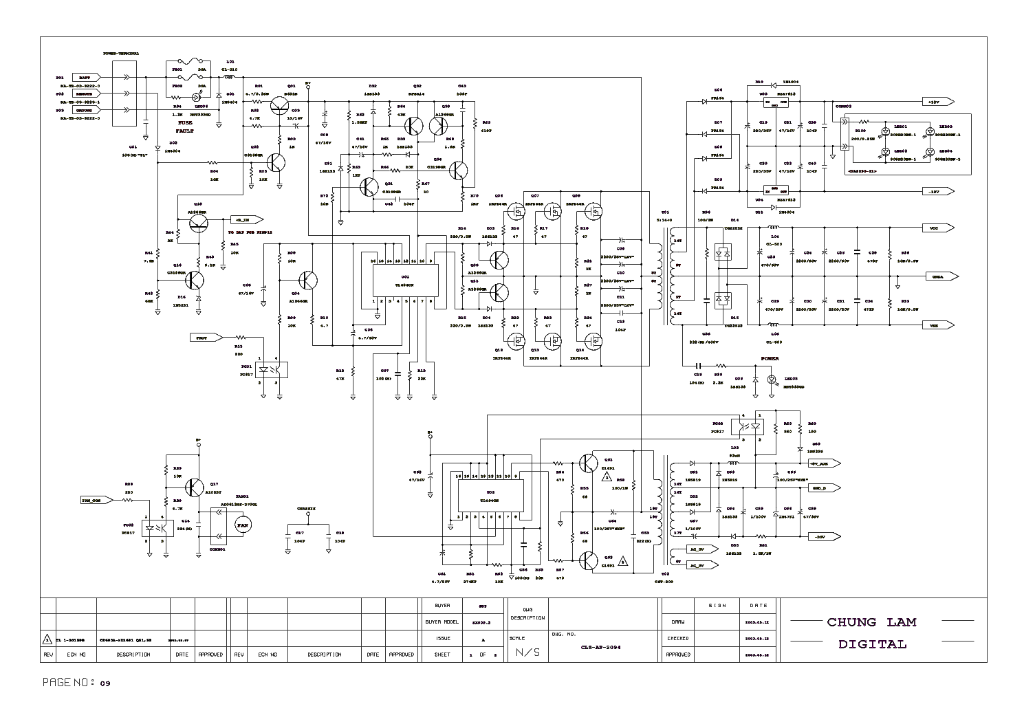 kicker amplifier schematics