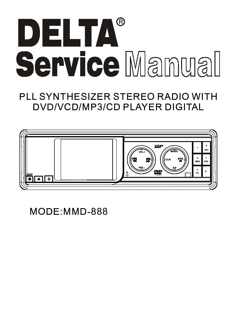 Инструкция Mystery Mmd - 888