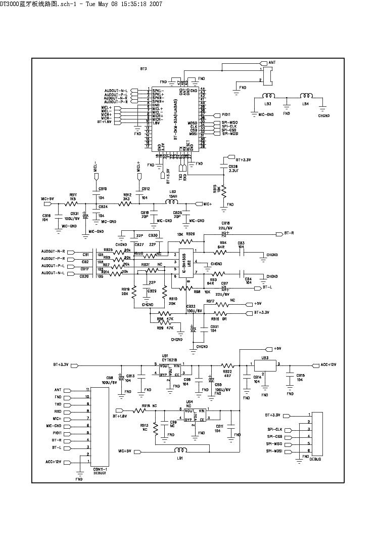 Инструкция Mystery Mmd 980