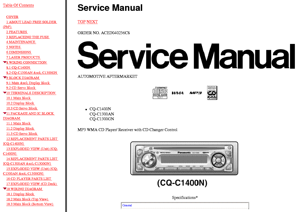 Panasonic c1300 инструкция