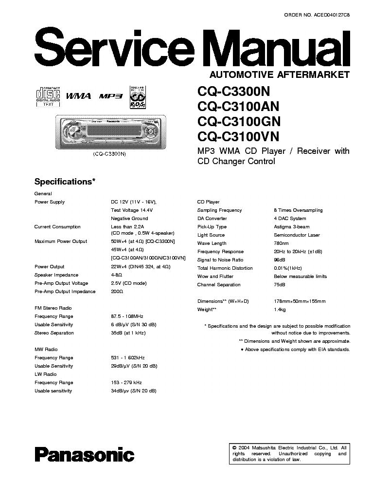 panasonic cq c3300 car audio service manual download schematics rh elektrotanya com xtrons car stereo manual pioneer car stereo manual mosfet 50wx4