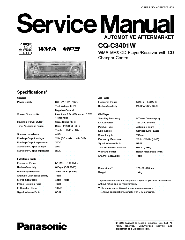 Памятка штатная автомагнитола