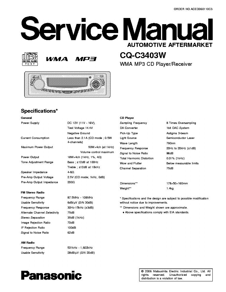 Инструкция panasonic cq-c3403w