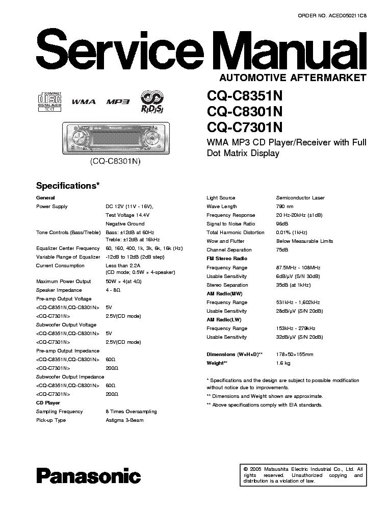Panasonic cq c7301n инструкция