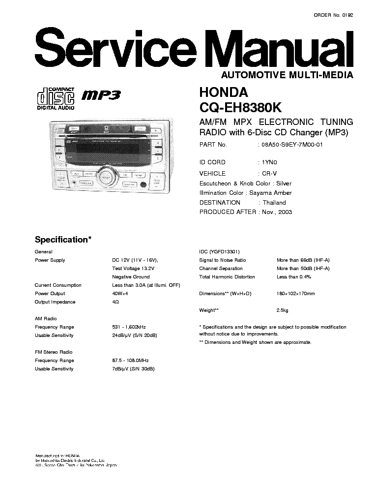 panasonic_cq eh8380k_honda.pdf_1 panasonic cq rx450u service manual download, schematics, eeprom Panasonic Car Stereo Wiring Diagram at readyjetset.co