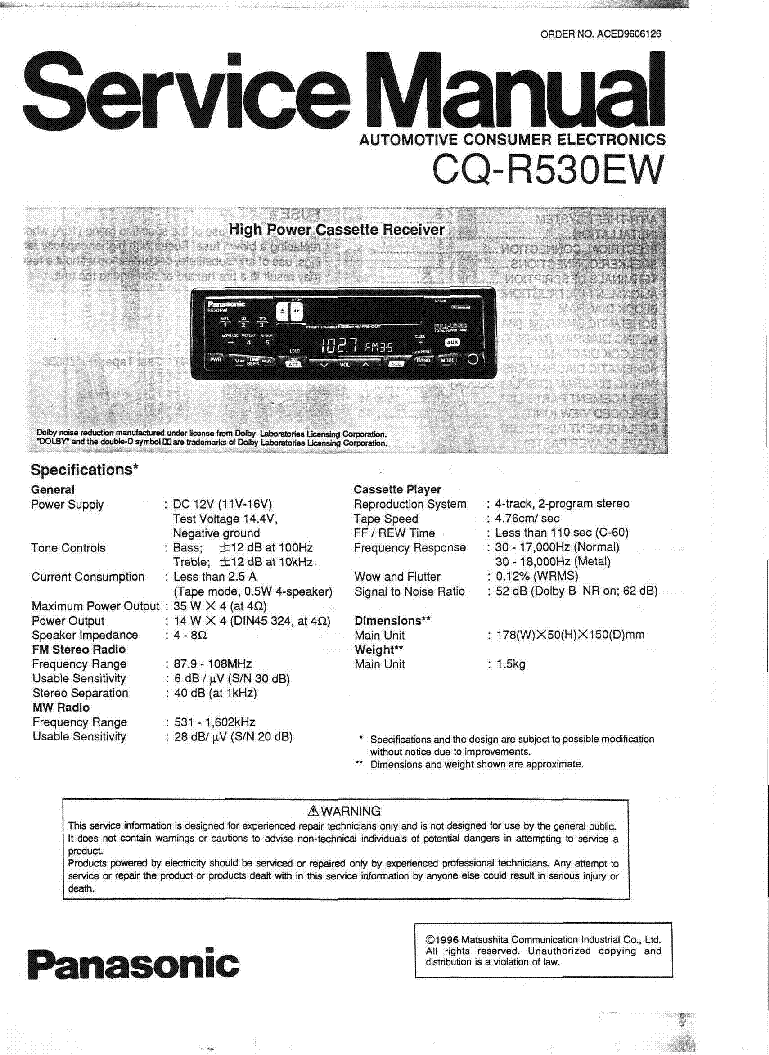 Panasonic Cq Rx100u Wiring Harness electric heater wiring wiring ...