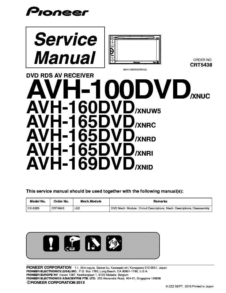 pioneer_avh 100dvd_160dvd_165dvd_169dvd_crt5438_car_dvd_receiver.pdf_1 pioneer avh x2600bt wiring harness diagram wiring diagrams for pioneer deh x6800bt wiring diagram at couponss.co