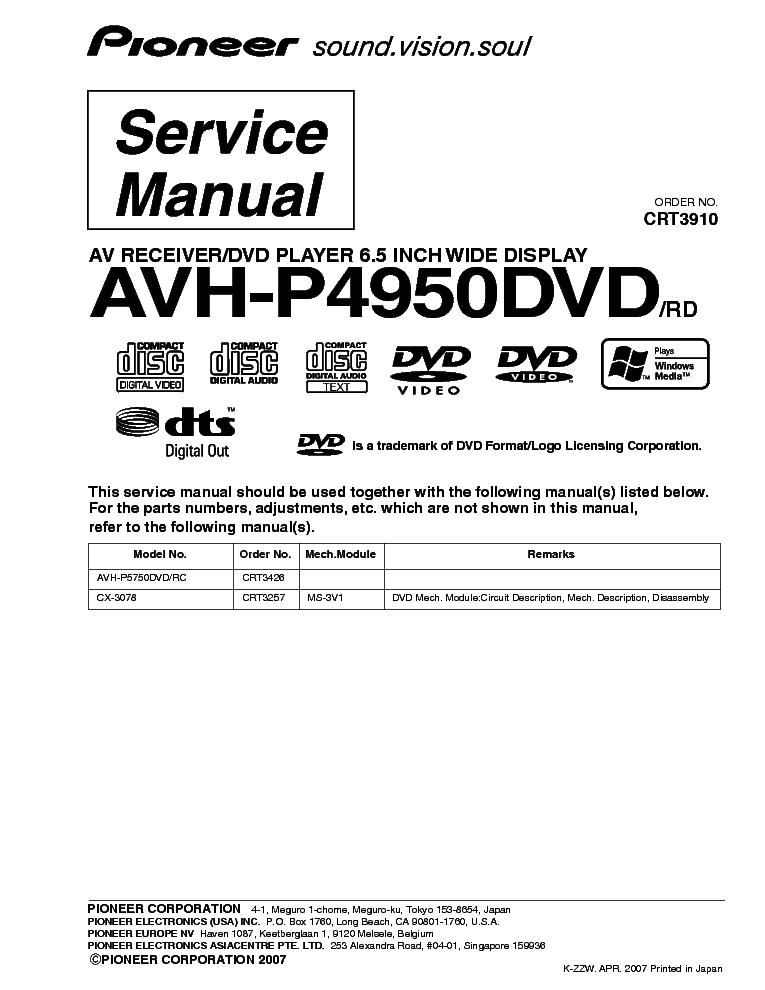 pioneer_avh p4950dvd.pdf_1 pioneer keh 1800 1830 service manual download, schematics, eeprom pioneer avh p4900dvd wiring diagram at gsmx.co