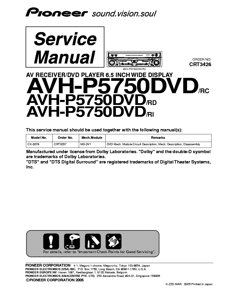 pioneer_avh p5750dvd.pdf_1 pioneer avh p5750dvd service manual download, schematics, eeprom pioneer avh p5750dvd wiring harness at readyjetset.co