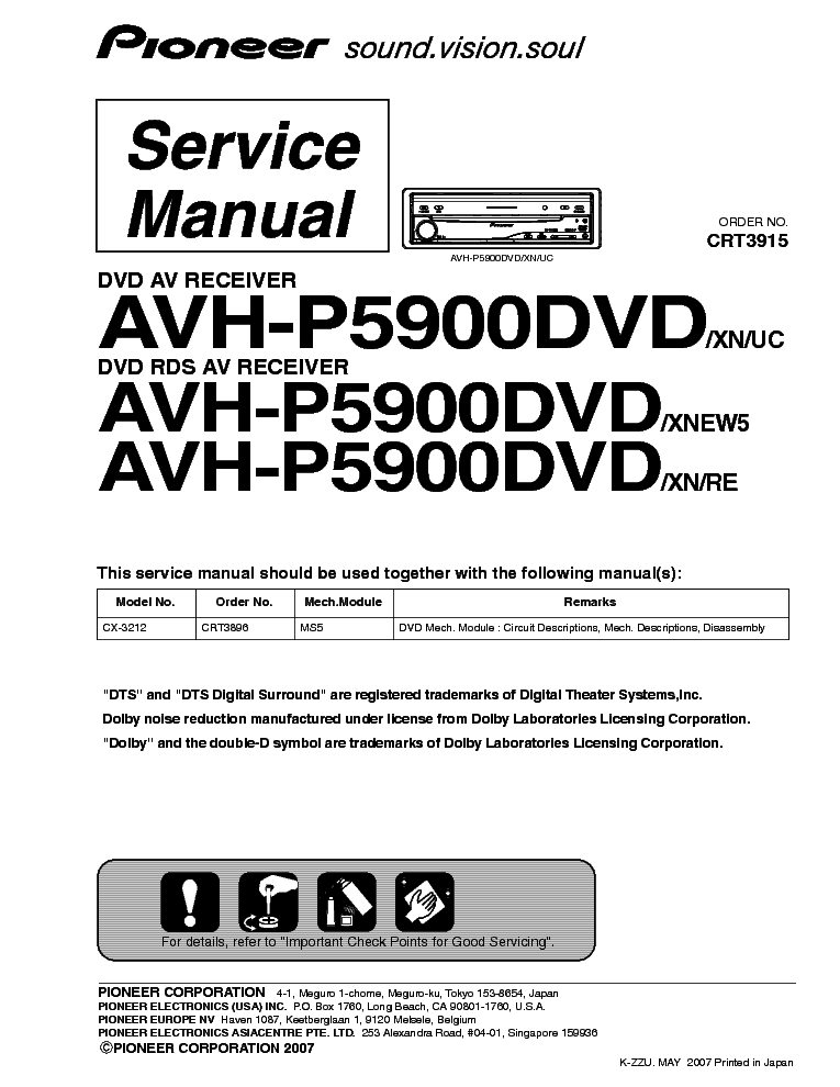 pioneer avh p5900dvd sm service manual download schematics eeprom rh elektrotanya com