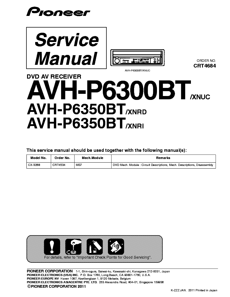 pioneer avh p2300dvd wiring harness diagram pioneer avh p6300bt wiring diagram avh auto wiring diagram schematic on pioneer avh p2300dvd wiring harness diagram