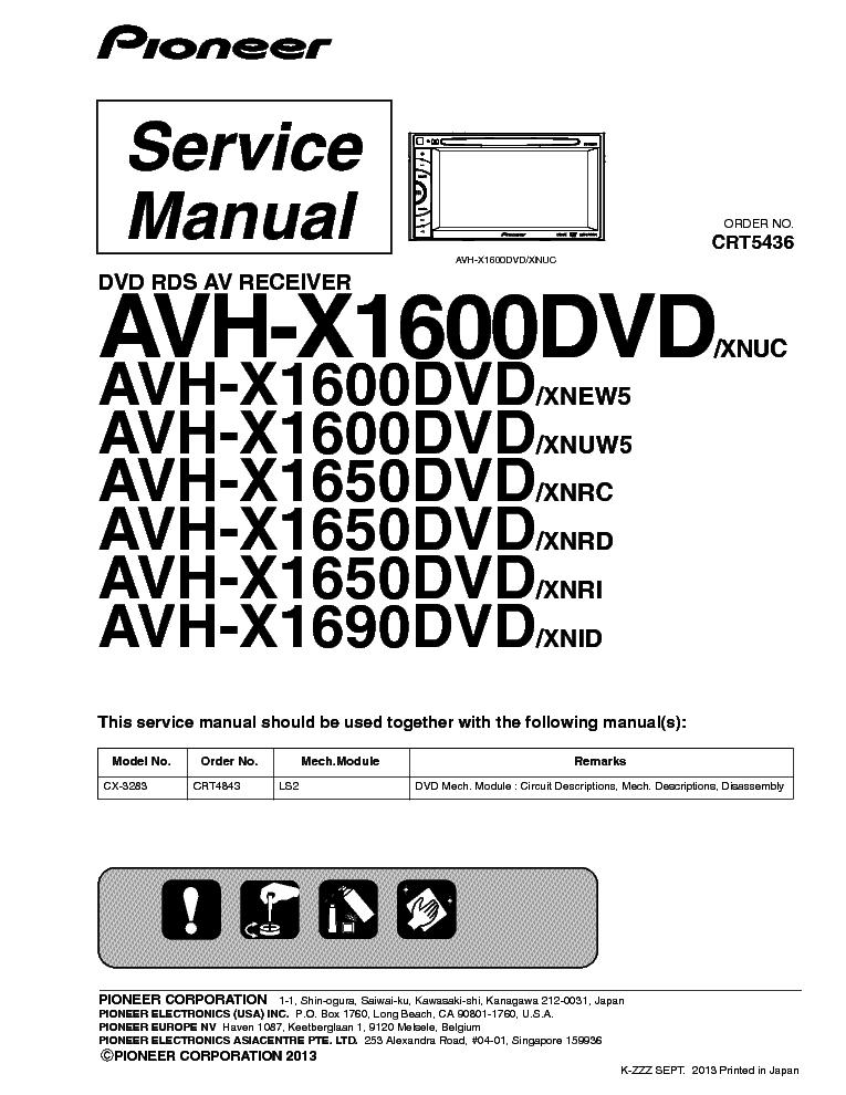 pioneer avh 1600 wiring diagram  schematic wiring diagram