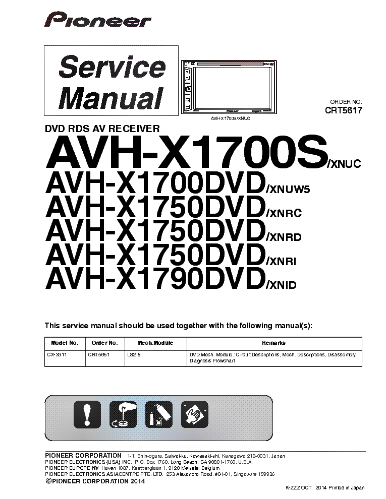 Wiring Diagram For Pioneer Avh X1500dvd : Pioneer avh dvd wiring harness color