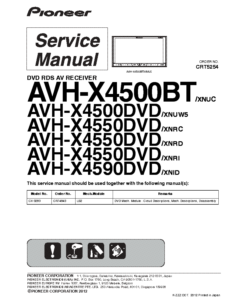 pioneer_avh x4500bt_x4500dvd_x4550dvd_x4590dvd_crt5254.pdf_1 pioneer gm x722 x822 sm service manual download, schematics pioneer avh x4500bt wiring diagram at gsmx.co