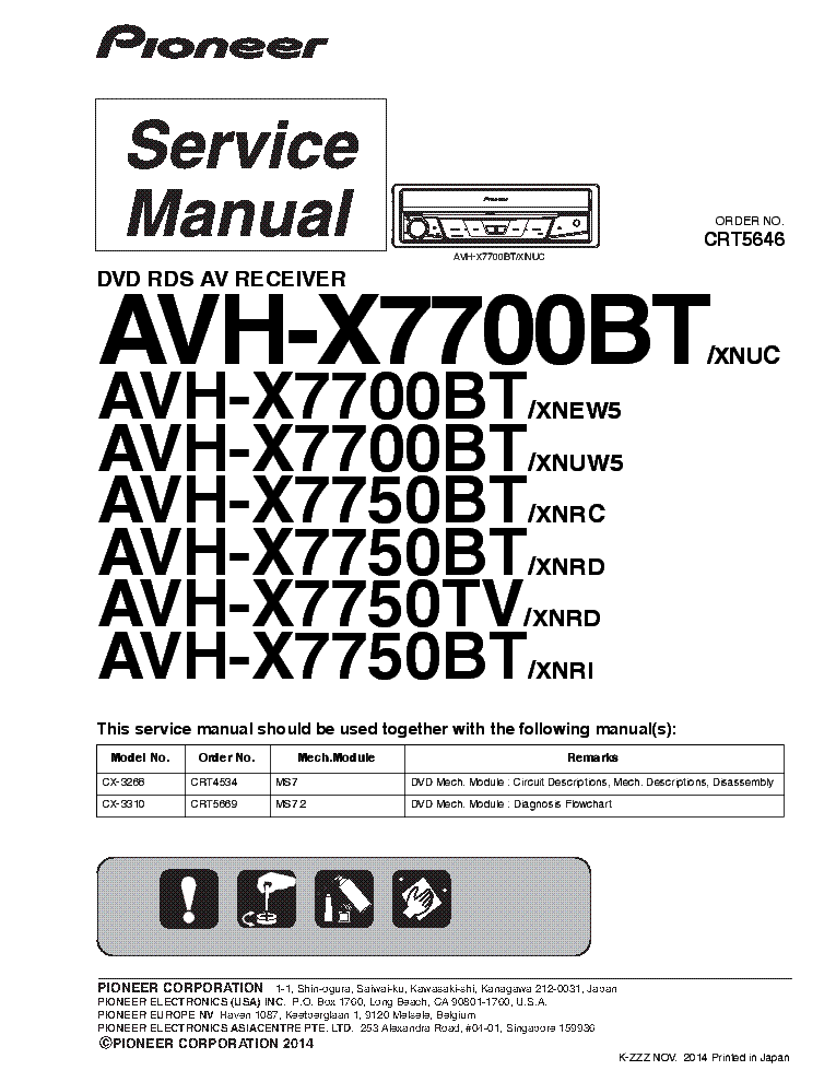pioneer avh-x7700bt x7750bt x7750tv crt5646 service manual (1st page)