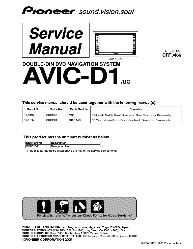 Wiring Diagram Pioneer Avic N1 Cpn1899 : Pioneer wiring harness avic n xm radio