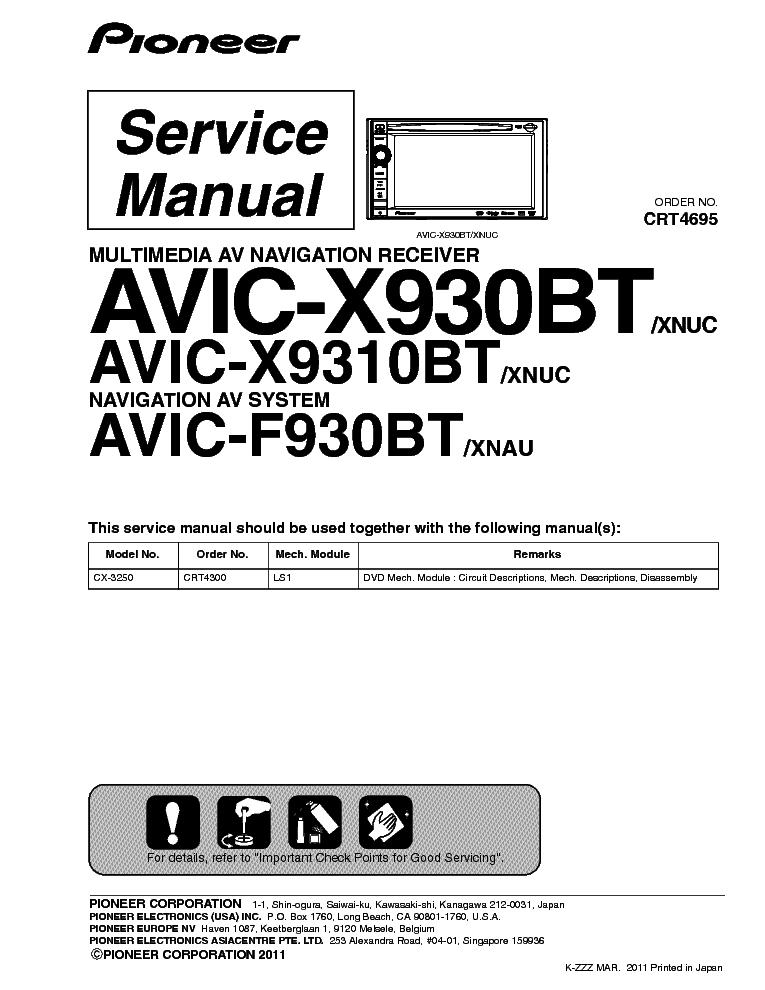 pioneer avic x930bt avic 9310bt avic f930bt sm service manual free schematics eeprom
