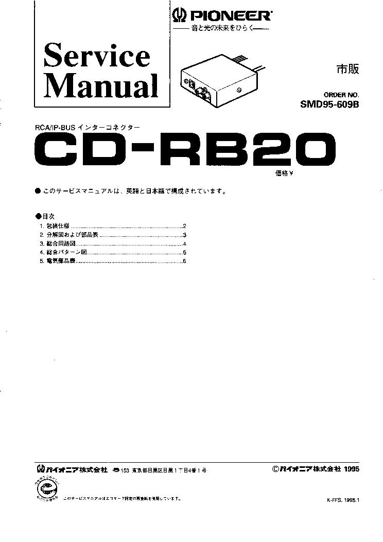 pioneer cd rb20 sm service manual download schematics eeprom rh elektrotanya com RB20DET RB20DE