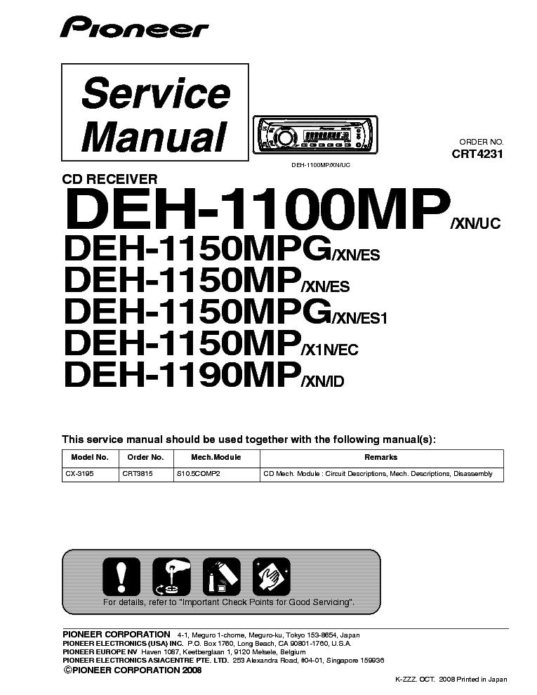 Pioneer deh wiring diagram free engine