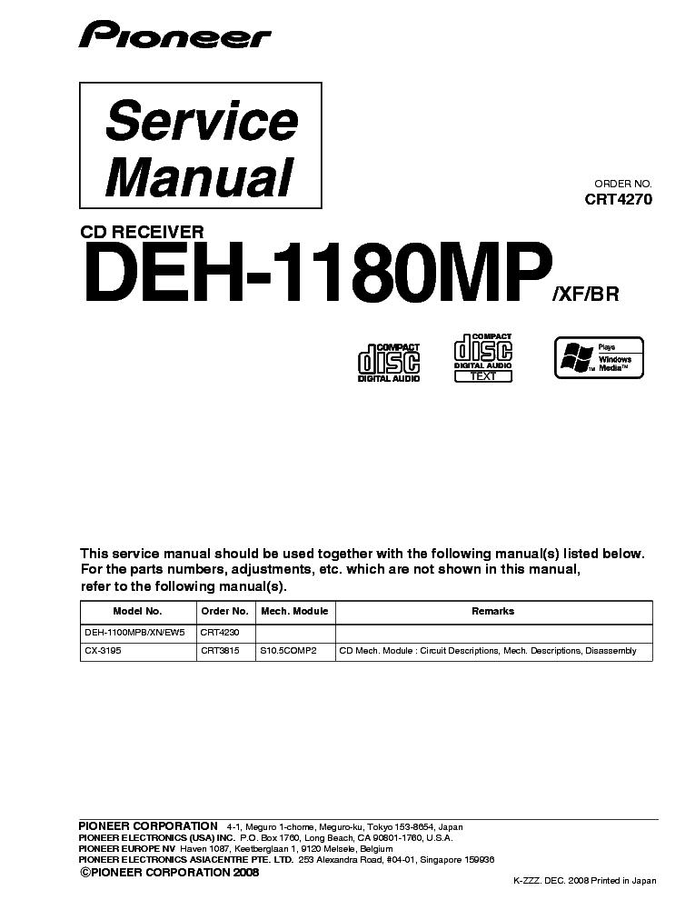 pioneer keh-p7200-p7100-p6200-p6100-p25-p15 rds service