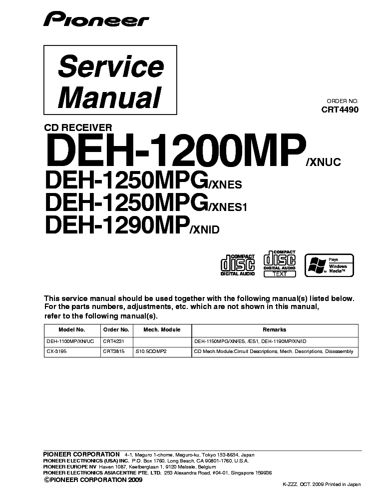 pioneer_deh 1200mp_1250mpg_1290mp_sm.pdf_1 pioneer deh 1200mp 1250mpg 1290mp sm service manual download pioneer deh 1200mp wiring diagram at arjmand.co