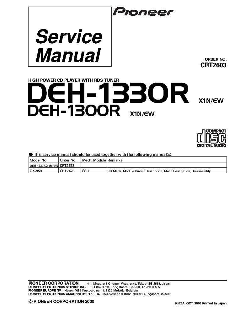 pioneer_deh 1330r_deh 1300r_crt2603_supplement.pdf_1 pioneer deh 1100 wiring diagram wiring wiring diagram instructions pioneer deh 1100 wiring diagram at edmiracle.co