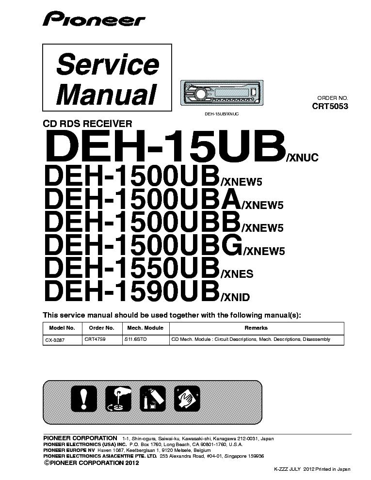 pioneer deh p7600mp wiring diagram deh free printable wiring diagrams