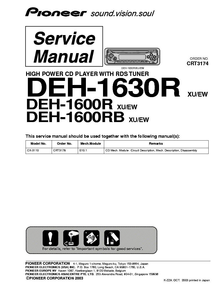 Pioneer 1630r инструкция