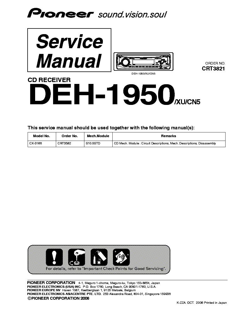 pioneer deh p400 p4000 p4050 sm service manual download schematics rh elektrotanya com Pioneer Deh X5500hd pioneer deh-p400 manual